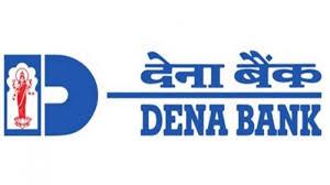 Dena Bank Pension Loan