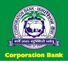 कॉर्पोरेशन बैंक पर्सनल लोन