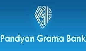 पांडयन ग्राम बैंक मुद्रा लोन