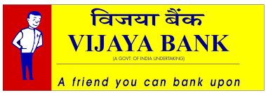 Vijaya Bank Pension Loan