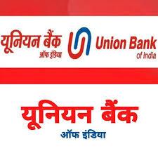 यूनियन बैंक ऑफ इंडिया पर्सनल लोन