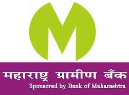 महाराष्ट्र ग्रामीण बैंक पर्सनल लोन