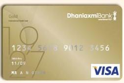 Dhanlakshmi Bank Credit Cards