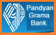 पांडियन ग्राम बैंक पर्सनल लोन