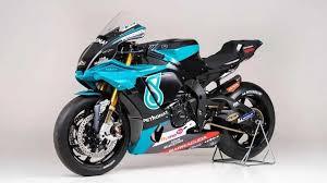 Yamaha YZF R1 Loan