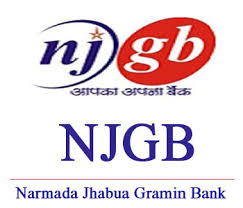NJG Bank Mudra Loan