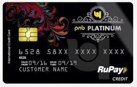 PNB RuPay Platinum Credit Card