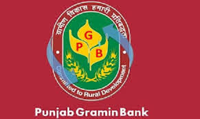 Punjab Gramin Bank Mudra Loan