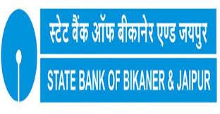 स्टेट बैंक ऑफ बीकानेर एंड जयपुर मुद्रा लोन