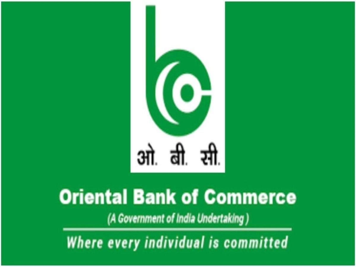 Oriental Bank of Commerce Pension Loan