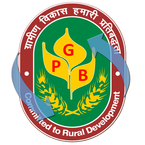 Prathama UP Gramina Bank Pension Loan