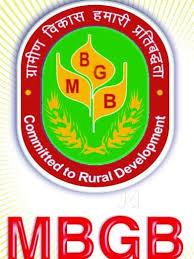 एमबीजी बैंक मुद्रा लोन