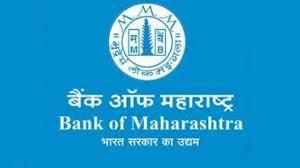 बैंक ऑफ महाराष्ट्र मुद्रा लोन