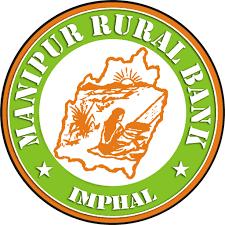मणिपुर ग्रामीण बैंक मुद्रा लोन