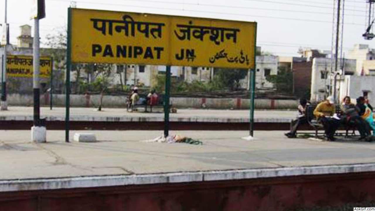 Credit Card Panipat