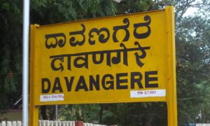 Gold Rate in Davanagere