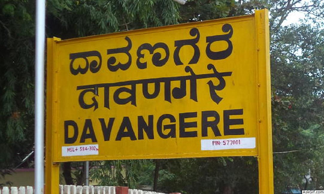 Credit Card Davanagere