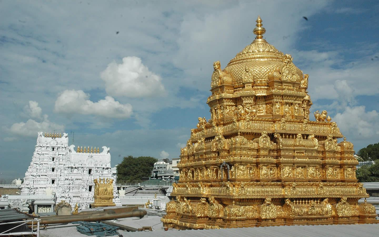 Credit Card Tirupati