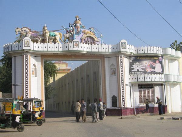 Credit Card Sri Ganganagar