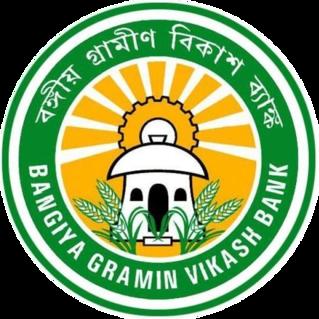 Bangiya Gramin Vikash Bank Business Loan