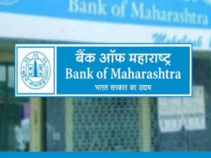 Bank of Maharashtra Loan on Credit Card