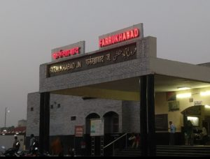 Credit Card Farrukhabad