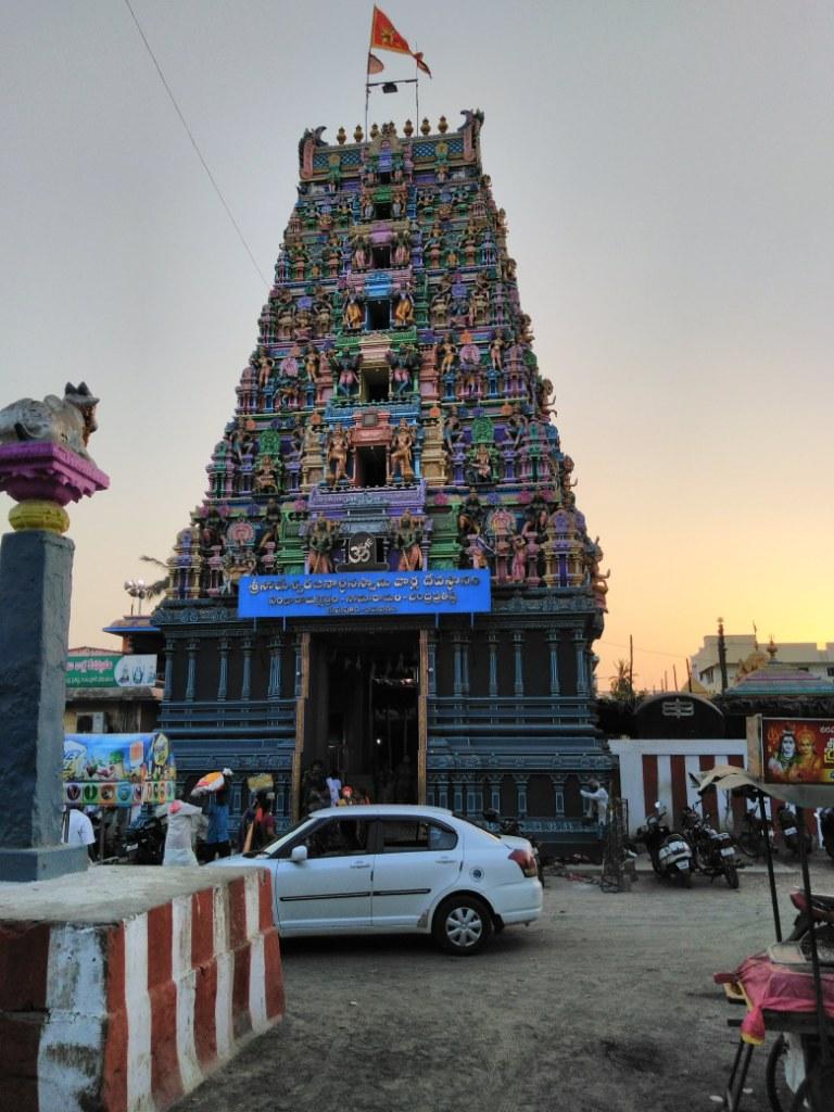 Credit Card Bhimavaram