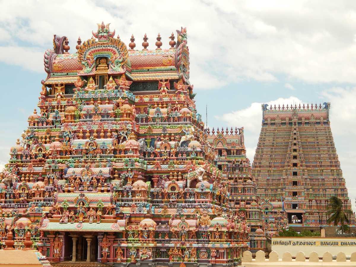 Credit Card Tiruchirappalli