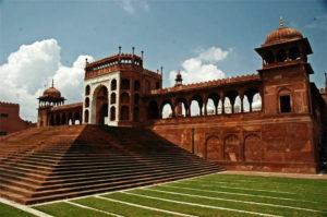 Home loan Aligarh