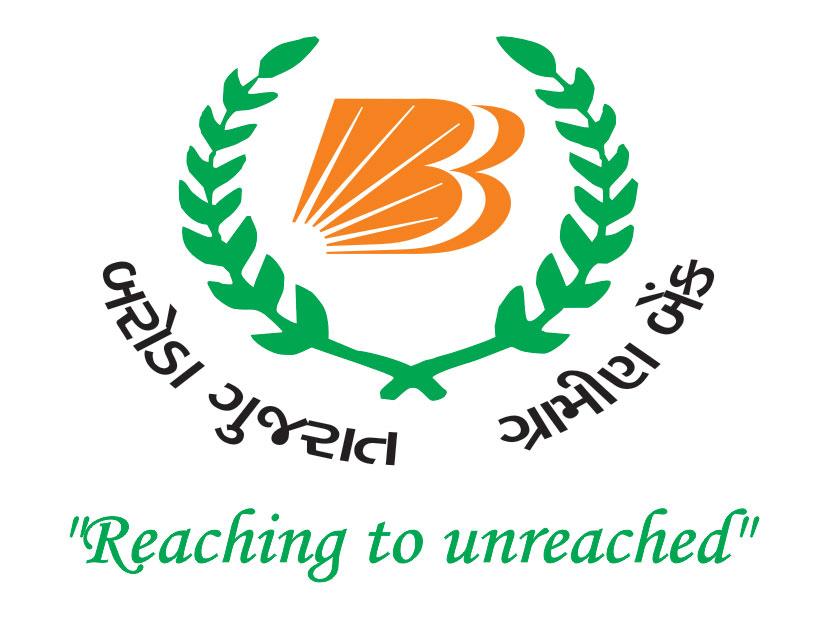 Baroda Gujarat Gramin Bank Business Loan