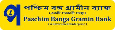Paschim Banga Gramin Bank Business Loan