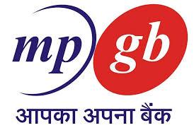 Narmada Jhabua Gramin Bank Business Loan