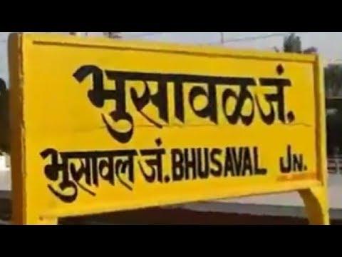 Credit Card Bhusawal