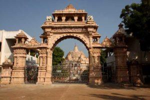 Home Loan Nellore
