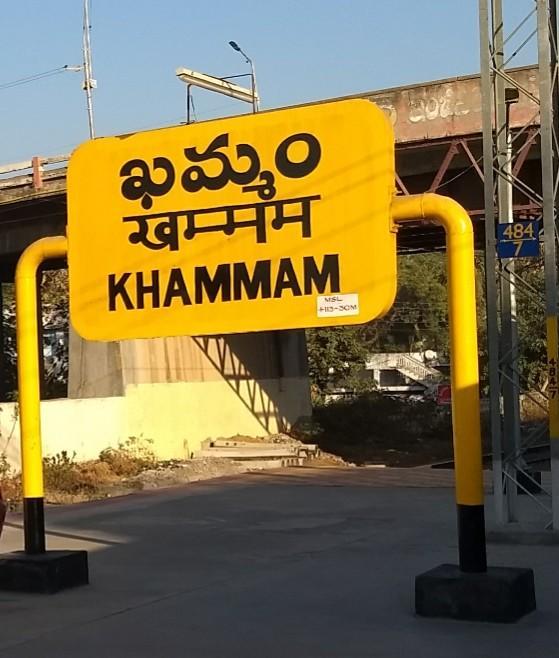 Credit Card Khammam