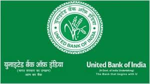 यूनाइटेड बैंक ऑफ इंडिया मुद्रा लोन