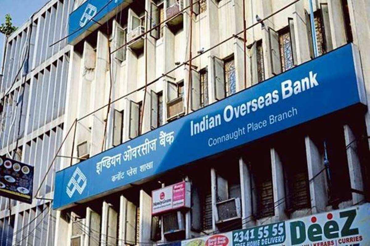 Indian Overseas Bank Plot Loan