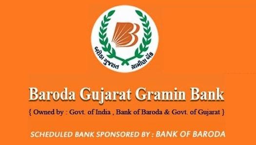 Baroda Gujarat Gramin Bank Plot Loan
