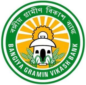 Bangiya Gramin Vikash Bank Gold Loan Per Gram