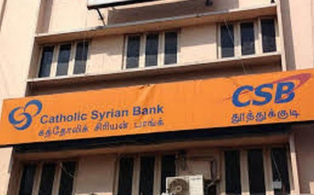 Catholic Syrian Bank plot loan