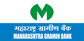 Maharashtra Gramin Bank Plot Loan