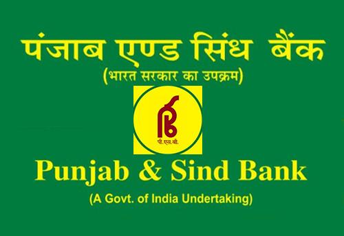 Punjab and Sind Bank Plot Loan
