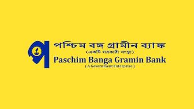 Paschim Banga Gramin Bank Plot Loan