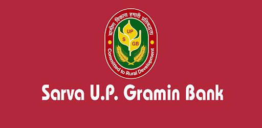 Prathama UP Gramin Bank plot loan