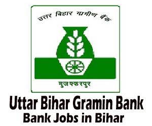 Uttar Bihar Gramin Bank Plot Loan