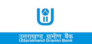Uttarakhand Gramin bank plot loan