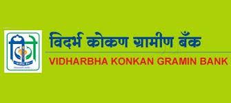 Vidarbha Konkan Gramin Bank Plot Loan