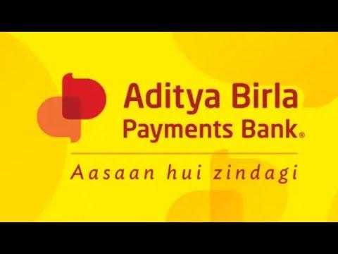 Aditya Birla Bank plot loan
