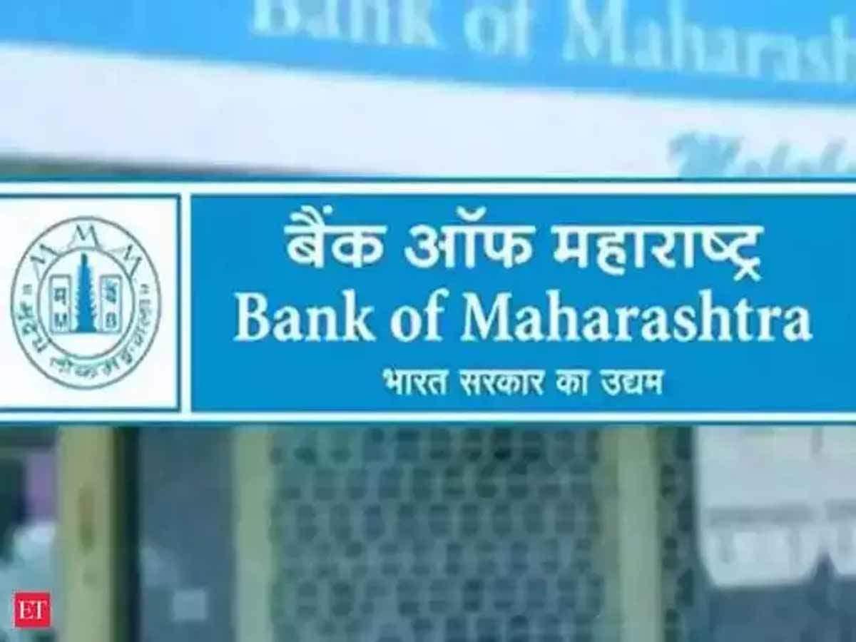 Maharashtra bank plot loan