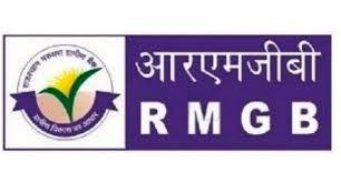 Rajasthan Marudhara Gramin Bank Plot Loan